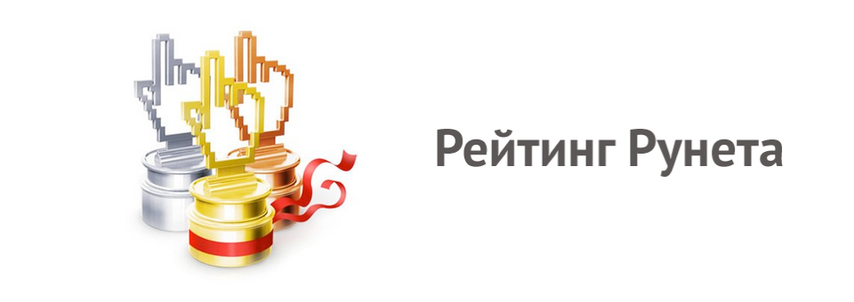 RITG was included in TOP-50 of Russian digital-agencies working with the largest companies