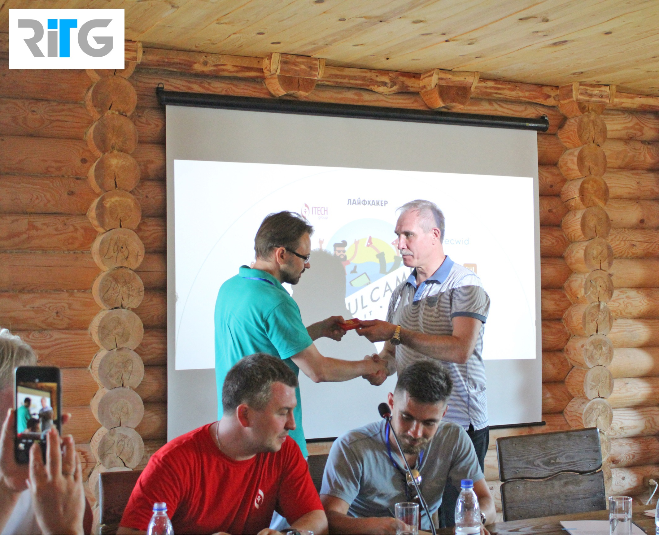 Chief Executive Officer of RITG became the IT Ombudsman of the region